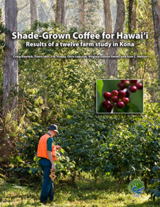 Hawaii shade coffee-guide-cover